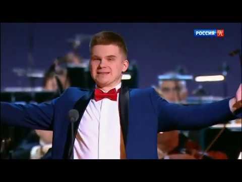 Papageno's aria and duet with Papagena by Nikolay Zemlyanskih and Elmira Karakhanova