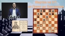 Классическая жертва на h7: от Греко до Каспарова