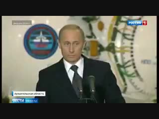 Путин о недалеком будущем Ракетных войск 2004 год
