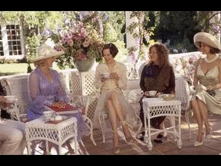Стэпфордские жены (2004)