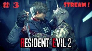 🔴#3 СТРИМ ПО Хоррор игре |Resident Evil 2 Remake|,ПРОХОЖДЕНИЕ,ЗАЛЕТАЕМ, БУДУ РАД ВИДЕТЬ ТЕБЯ 🔴