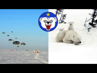 U.S. special mission aircraft flying over sensitive Russian military sites.