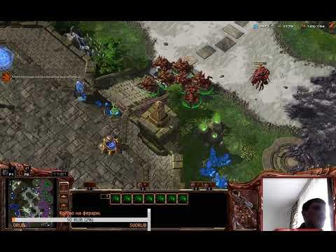 StarCraft 2 Диверсант