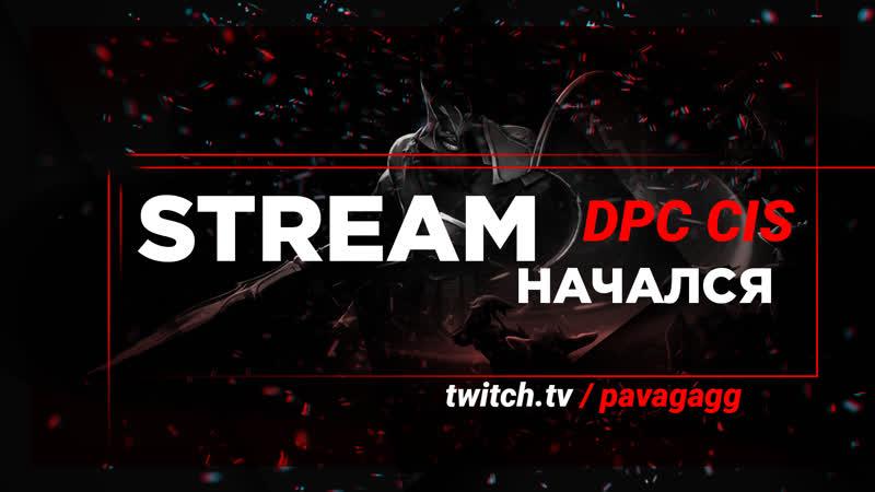 PaVaGa ReJeCtS DPC CIS Open Qualifier 1