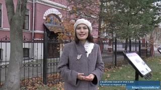 Прогноз погоды на 14-16 ноября. Температура  в Москве  приближается к своим нормальным значениям!