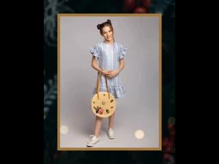 Модные образы для стильных девочек.