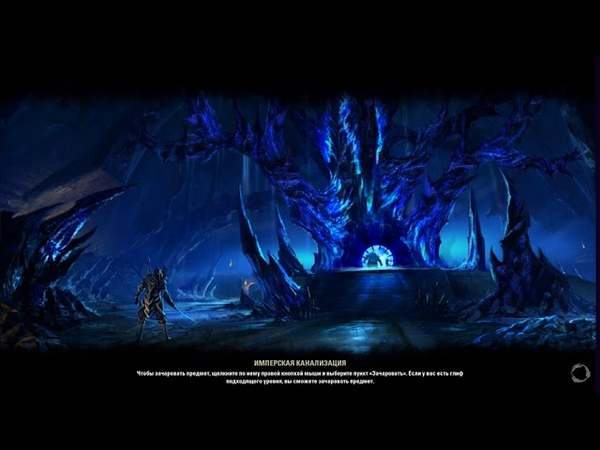 TESO 13 Imperial City gamium pc mmo rpg gaming