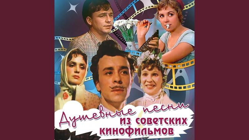 Кукла бессердечная Из к ф Девушка без адреса Михаил Новохижин