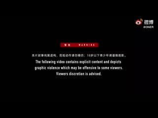 Ling Chao (ONER's) - Rebellious (MV)