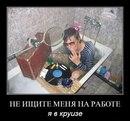 Фотоальбом Дениса Алексеева