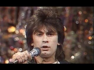 Музыка венчальная – Александр Серов (Песня 88) 1988 год (И. Крутой – Р. Казакова)