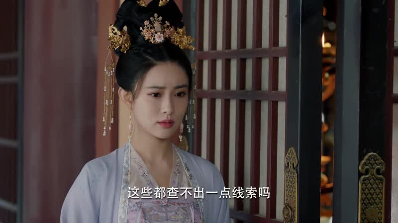 Легенда о двух сестрах в смутные времена отрывок Юйчжань подслушала разговор Сюэ Жуна и Цзян Шао