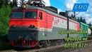 Приветливая бригада на электровозе ВЛ10У-877 с грузовым поездом, Большая Московская Окружная ж/д