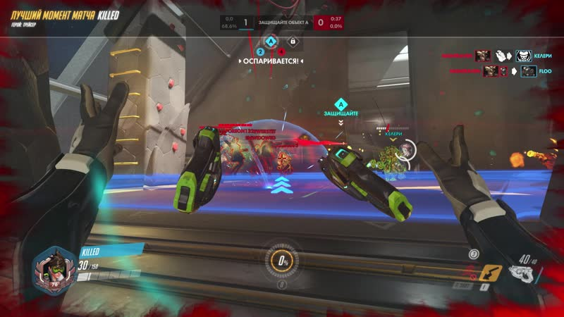 Tracer's timing bomb