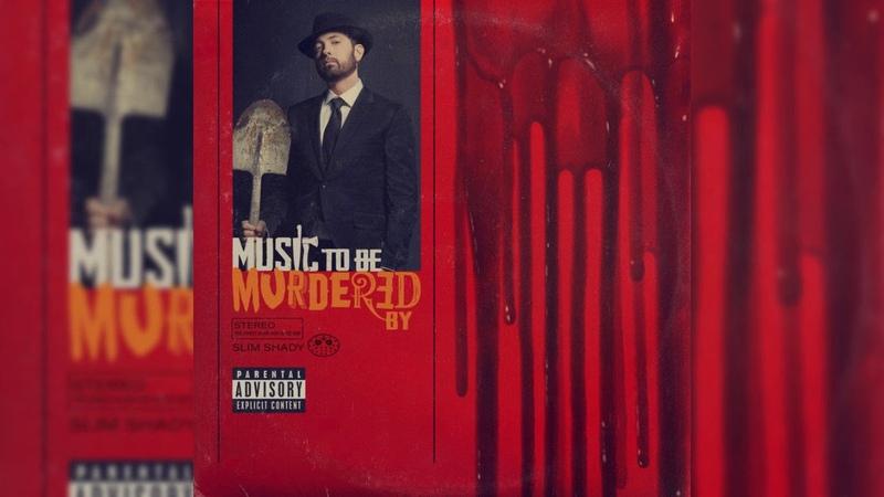 Eminem I Will ft KXNG CROOKED Royce Da 5'9 Joell Ortiz