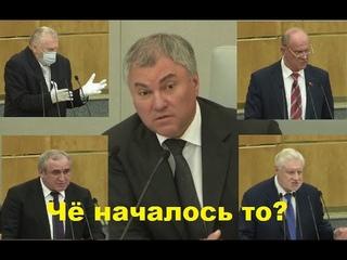 Зюганов,Жириновский,Неверов, Миронов!!! Выступление лидеров Парламентских Фракций!!!