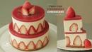 노오븐❣️ 2단 딸기 치즈케이크 만들기 : No-Bake Two-Tier Strawberry Cheesecake Recipe   Cooking tree