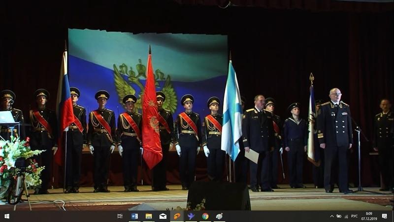 Празднование 25-летия Санкт-Петербургского Клуба моряков-подводников и ветеранов ВМФ