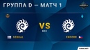 [DH Masters 2020 Winter] Группа D | Матч 1: Serral (Z) vs. EnDerr (Z)