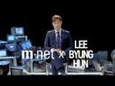 Mnet x LEE BYUNG HUN | 25 Mnet Interview (ENG ver.)