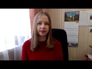 Екатерина Беляева о конкурсе на лучшего работника сферы государственной молодежной политики