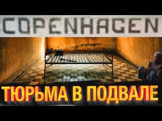Секретная ТЮРЬМА С КРЕМАТОРИЕМ под Питером — ЭСКОБАР боярышникового типа