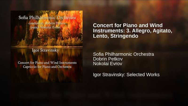 Concert for Piano and Wind Instruments: 3. Allegro, Agitato, Lento, Stringendo