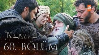 Kuruluş Osman 60. Bölüm
