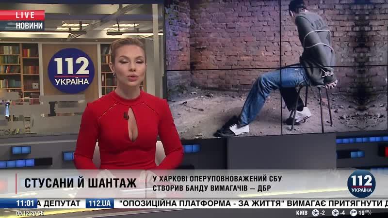 В Харькове оперуполномоченный СБУ создал банду вымогателей ГБР