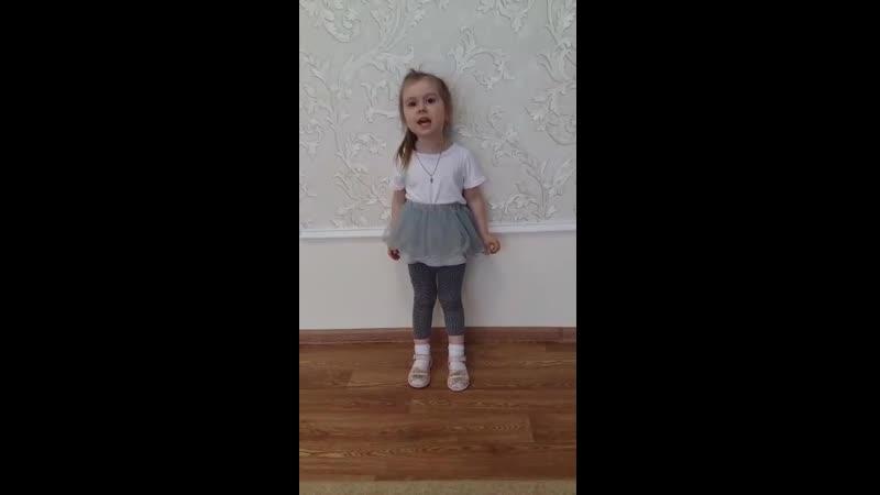 Зайкова Юля, 3 года М.Петров Воробей МАДОУ Детский сад Галактика