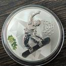 3 рубля 2014 Сочи 2014 Сноуборд  Серебро 925  Цена: 3200р  #сноуборд #сочи2014 #серебро #3рубля #мон