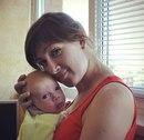 Личный фотоальбом Анны Кравчук