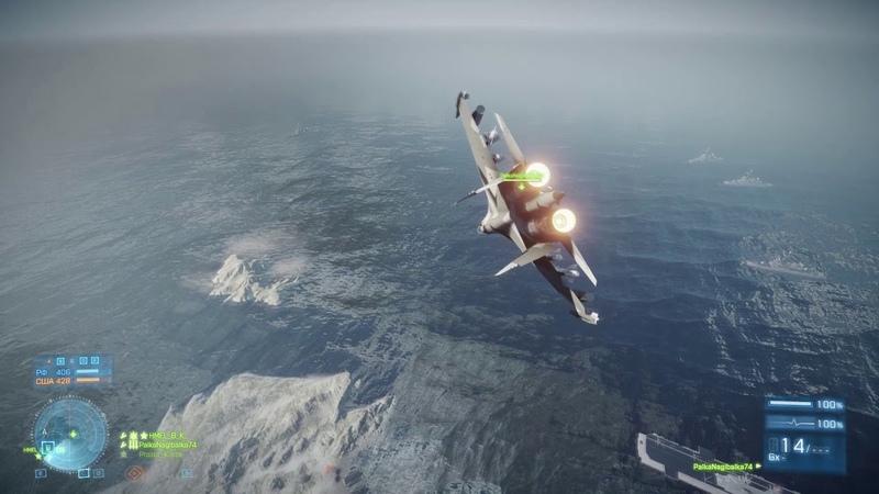 Relax multyplayer Battlefield3