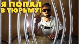 Тюрьма в Петропавловской крепости! Шок цены 19-го века!