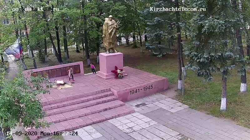 Вечный огонь мкр Красный Октябрь игры с огнем на мемориале