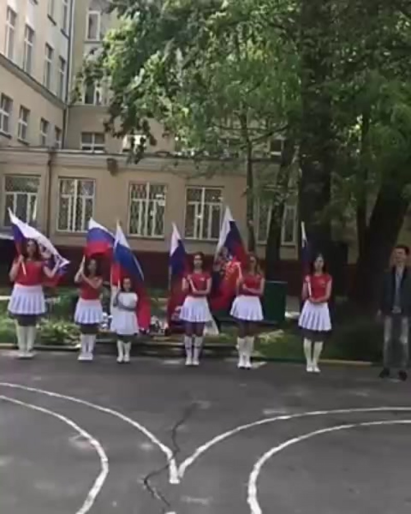 Гимн РФ фестиваль