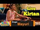 Mantra Kirtan By Mayuri From New Jersey USA MAHA MANTRA CHANTS HARI NAAM Sankirtan Hare Krishna