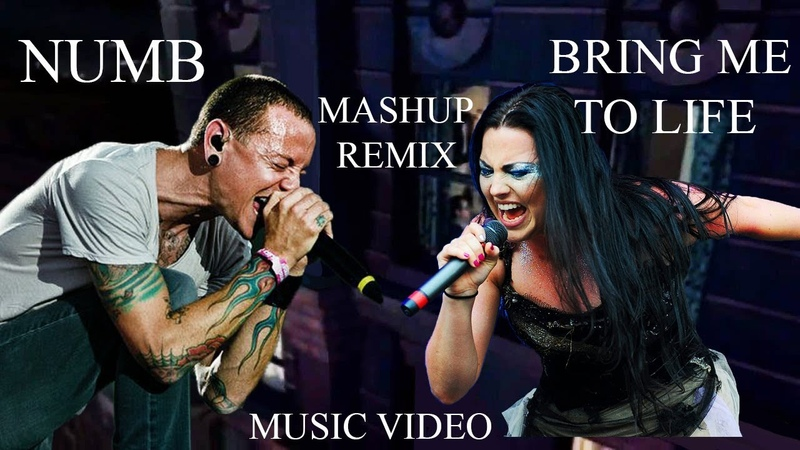 Linkin Park Evanescence - Numb Life (Official Video) - Mashup Numb Bring Me To Life