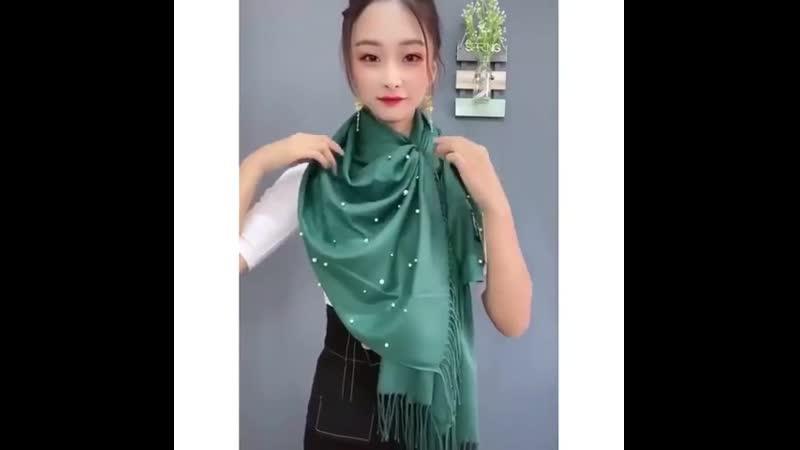 Лайфхак, как красиво завязать шарф