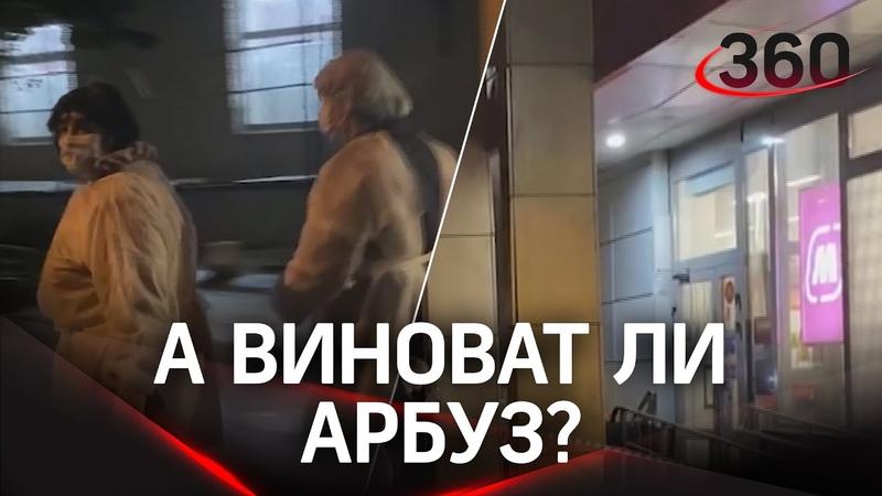 Еще три человека госпитализированы из дома на Совхозной улице в Москве с отравлением Арбуз не ели
