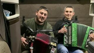 Татарские на баяне в кабине дальнобоя