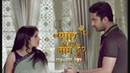 Tatli Bela - Mahiya Mere Mahiya (IPKKND Ek Baar Phir) HD