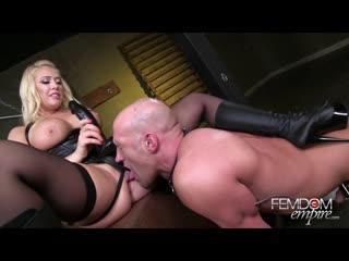 Kagney Linn Karter - Prostate Drainer [domination, mistress, BDSM, pegging, страпон, страпон порно ]
