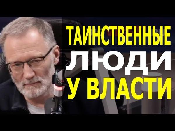 Джо Стоп Нога Байден Светка Тихановская и наследство Лукашенко Гостерроризм Израиля и США
