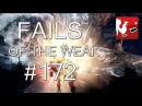 Fails of the Weak - Volume 172 - Halo 4 (Funny Halo Bloopers and Screw-Ups!)
