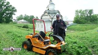 Садовый трактор для высокой травы и работы на склонах AS-Motor 940 Sherpa 4WD RC