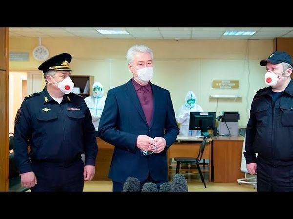 Продолжение суда над Собяниным аудиотрансляция Мосгорсуд 8 10 2020 в 13 00