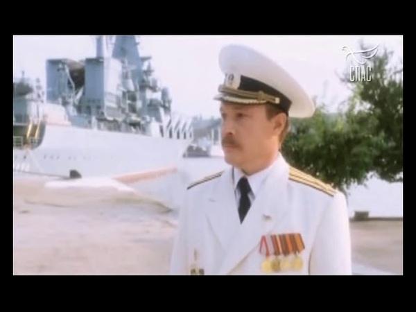 Оркестр Прощание Славянки 72 метра
