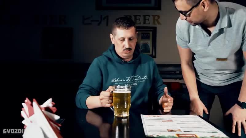 Пивной безлимит в ресторанах обман