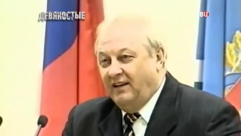 Самые влиятельные и жестокие Главари Российских ОПГ времен Бориса Ельцина Лихие ๑۩۩๑ 90 Е ๑۩۩๑ club198732048